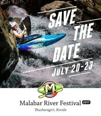 Malabar River Festival - Jul 20-Jul 23 (India, Kerala)
