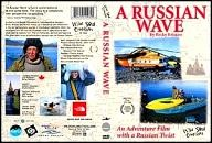 Wild Soul Creations A Russian Wave Whitewater Kayak DVD