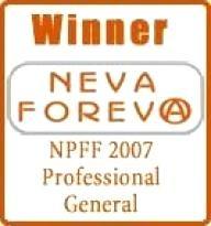 Gene17 Neva Foreva