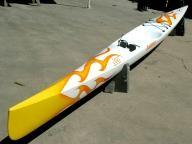 Huki S1-X Special Carbon/Fiberglass