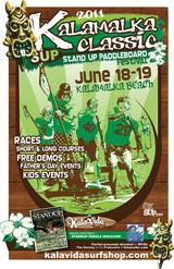 Kalamalka Classic Stand Up Paddle Festival