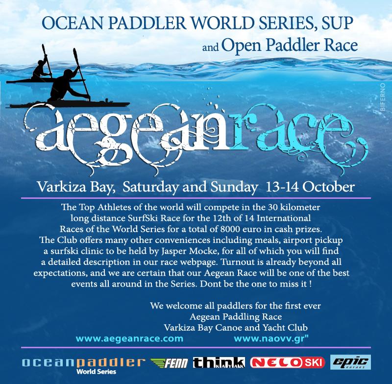 Ocean Paddler Aegean SurfSki Race