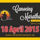 Võhandu Maraton 2015