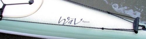 WaV Sport Fiberglass - 1554_05_1291050824