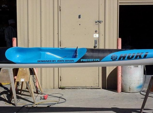 S1-A Vacuum Carbon/Fiberglass - 9174_5_1284554590
