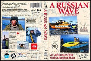 A Russian Wave Whitewater Kayak DVD - 51Z0MBJSRCL