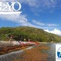 Caribbean Multi Sport Adventure & SUP Certification