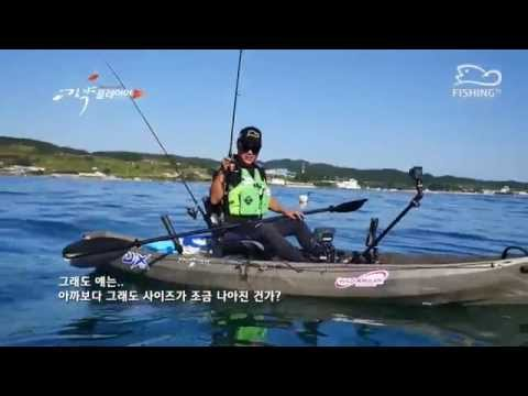 Kayak Fishing in South Korea on the NuCanoe Frontier