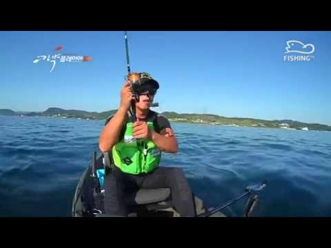 Saltwater Kayak Fishing in South Korea in the NuCanoe Frontier 12