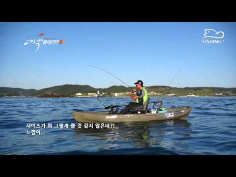 Kayak Fishing in South Korea on the NuCanoe Frontier (2)