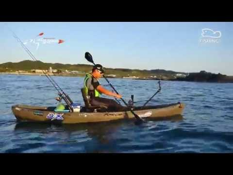 Kayak Fishing in South Korea on the NuCanoe Frontier 12